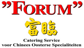 Forum Catering Service